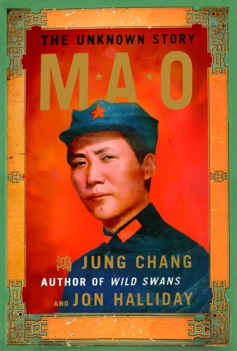 9780679422716: Mao: The Unknown Story