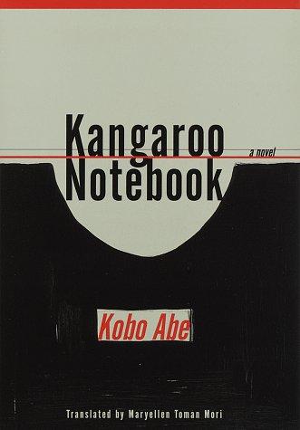 9780679424123: Kangaroo Notebook: A Novel
