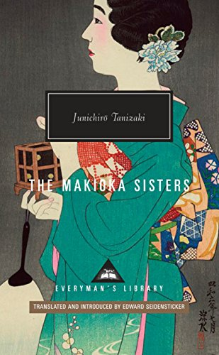 9780679424529: The Makioka Sisters (Everyman's Library Contemporary Classics Series)