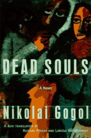 9780679430223: Dead Souls: A novel