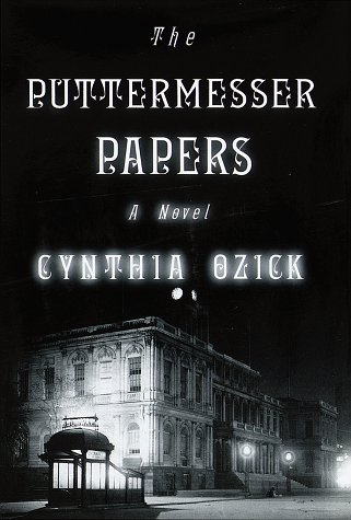 9780679454762: The Puttermesser Papers