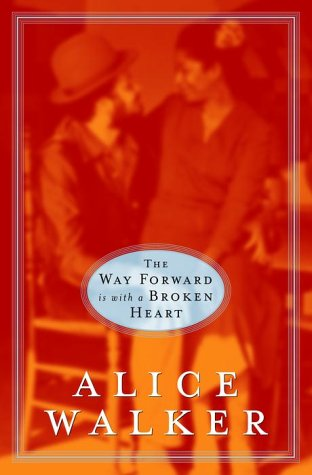 9780679455875: The Way Forward Is with a Broken Heart