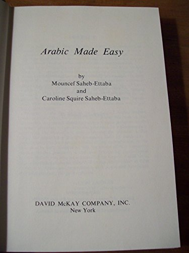 9780679509059: Arabic Made Easy