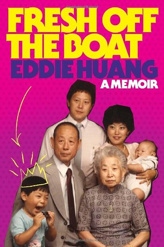 9780679644880: Fresh Off the Boat: A Memoir