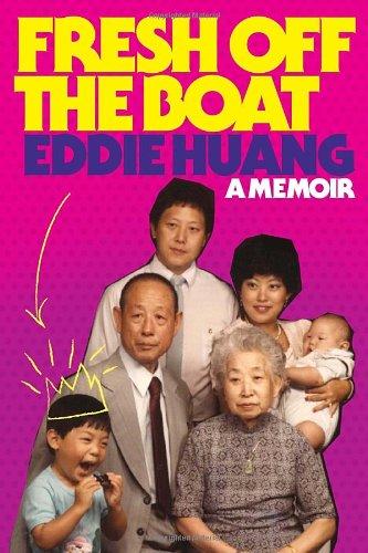 9780679644880: Fresh Off the Boat: A Memoir