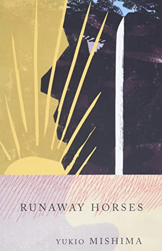 9780679722403: Runaway Horses: The Sea of Fertility, 2