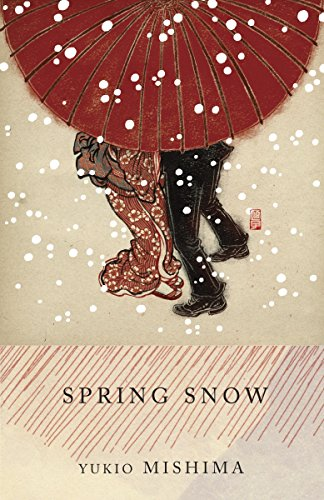 9780679722410: Spring Snow: The Sea of Fertility, 1