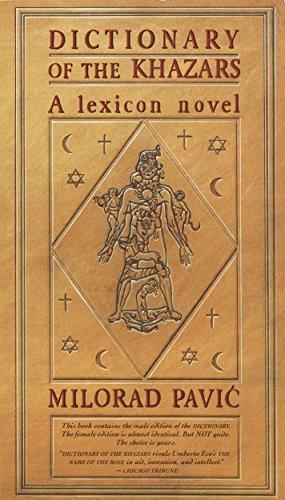 9780679724612: Dictionary of Khazars (Vintage International)