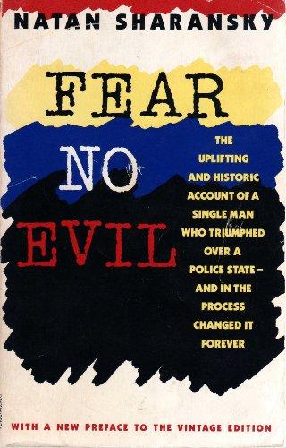 9780679725428: Fear No Evil