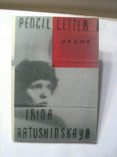 9780679726005: Pencil Letter