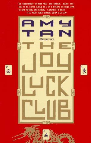 9780679727682: The Joy Luck Club (Vintage Contemporaries)