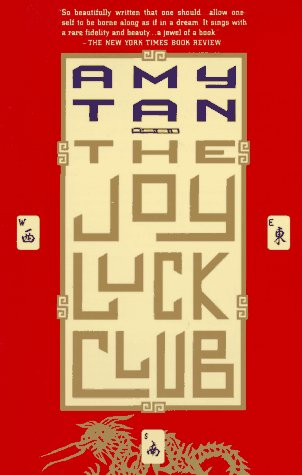 9780679727682: The Joy Luck Club: A Novel
