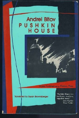 9780679730095: Pushkin House