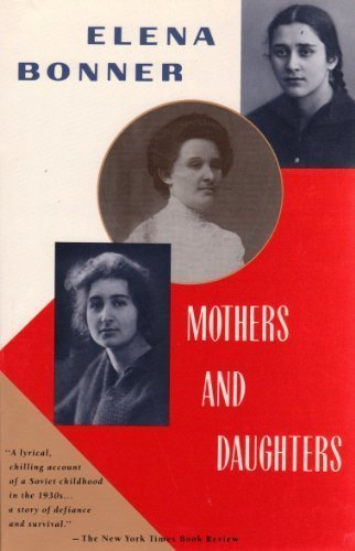 9780679743354: Mothers and Daughters