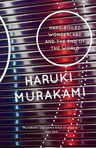 9780679743460: Hard-Boiled Wonderland and the End of the World: A Novel (Vintage International)