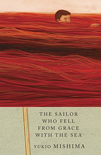 9780679750154: The Sailor Who Fell from Grace with the Sea