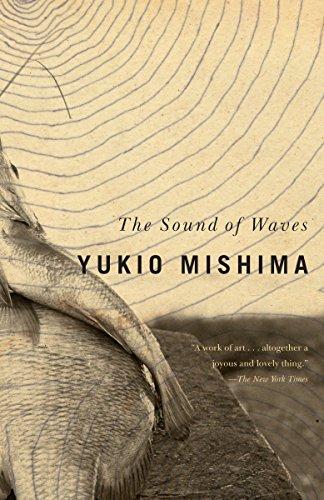 9780679752684: The Sound of Waves (Vintage International)