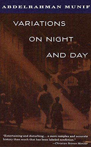 9780679755517: Variations on Night and Day