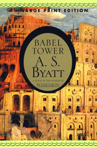 9780679758815: Babel Tower: A Novel (Random House Large Print)