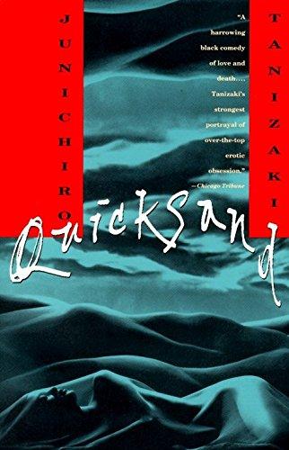 9780679760221: Quicksand (Vintage International)