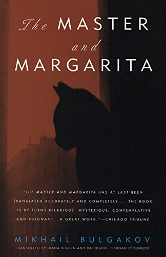 9780679760801: The Master & Margarita (Vintage International)
