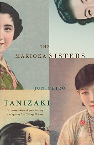 9780679761648: The Makioka Sisters