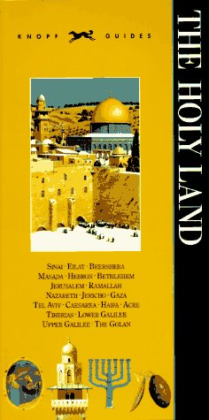 9780679762010: The Holy Land (Knopf Guides Holy Land)