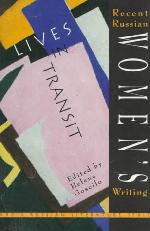 Lives in Transit: A Collection of Recent Russian Women's Writing (Ardis Russian Literature ...