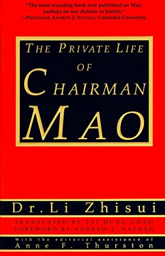 9780679764434: The Private Life of Chairman Mao: The Memoirs of Mao's Personal Physician