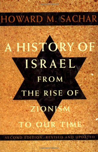 9780679765639: History of Israel: From the Rise of Zionism to Our Time v. 1