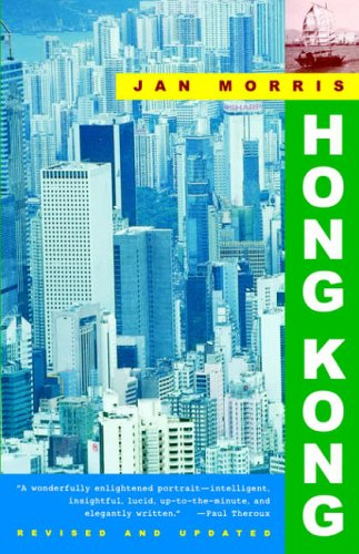 9780679776482: Hong Kong (Vintage Departures)