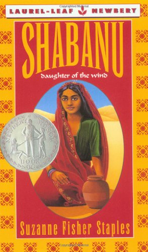 9780679810308: Shabanu: Daughter of the Wind (Border Trilogy (Pb))