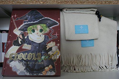 Di Gi Charat Chocola 2001: Broccoli Books