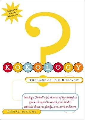 9780684012599: Kokology: The Game of Self-Discovery