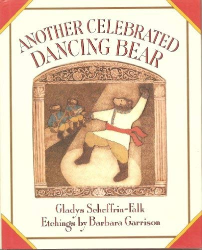 9780684191645: Another Celebrated Dancing Bear (Charles Scribner's Sons Books for Young Readers)