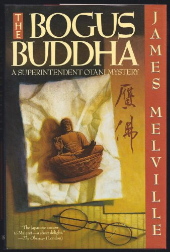 9780684192475: The Bogus Buddha: A Superintendent Otani Mystery