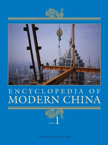 Encyclopedia of Modern China: 4 Vol Set (Hardback)