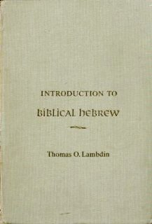 Introduction to Biblical Hebrew: Thomas Oden Lambdin