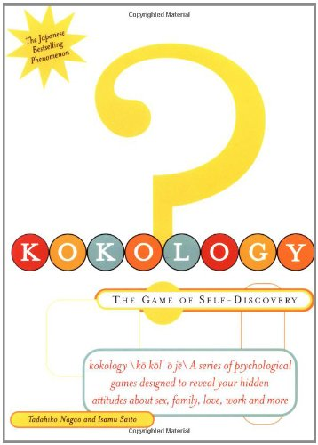 9780684871486: Kokology: The Game of Self-Discovery