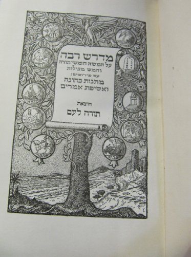 9780685010471: Midrash Rabbah