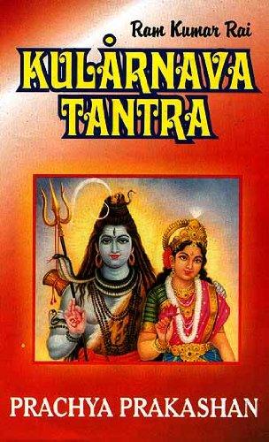 9780685037324: Kularnava Tantra