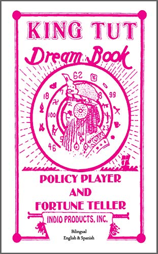 9780685220122: King Tut Dream Book