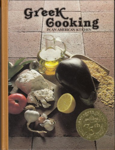 9780685667521: Greek Cooking in an American Kitchen
