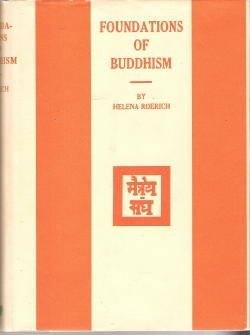 9780686796619: Foundations of Buddhism