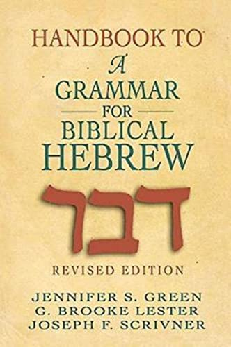 9780687008346: Handbook to A Grammar for Biblical Hebrew