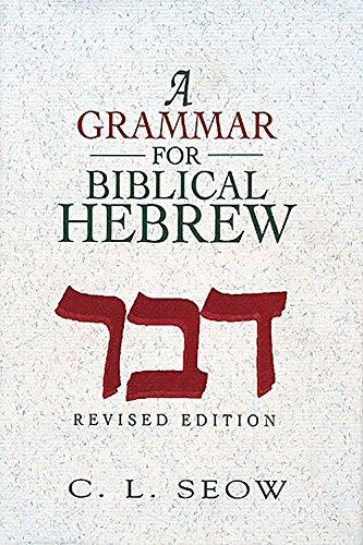 9780687157860: A Grammar for Biblical Hebrew (Revised Edition)