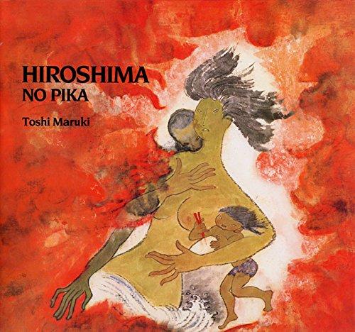 9780688012977: Hiroshima No Pika