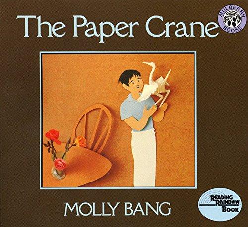 9780688041083: The Paper Crane