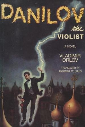 9780688046552: Danilov- the Violist