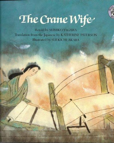 9780688070489: The Crane Wife